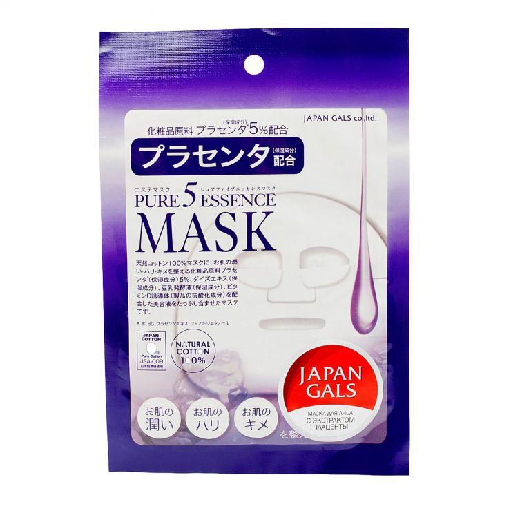 Маска для лица с плацентой Japan Gals