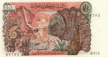 Банкнота Алжир 10 динар 1970 г