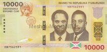 Банкнота Бурунди 10000 франков 2015 год