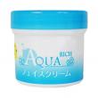 Salad town Aqua Rich Увлажняющий крем для лица с гиалуроновой кислотой 60 гр
