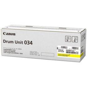 Барабан оригинальный CANON 034 Yellow DU 034 Y 9455B001