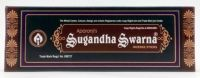 Индийские ароматические палочки Sugandha Swarna, купить с доставкой из Индии