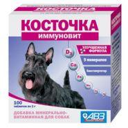 """Косточка Минерально-витаминная добавка для собак """"Иммуновит"""" (100 табл.)"""