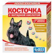 Косточка Минерально-витаминная добавка для собак с янтарной кислотой (100 табл.)