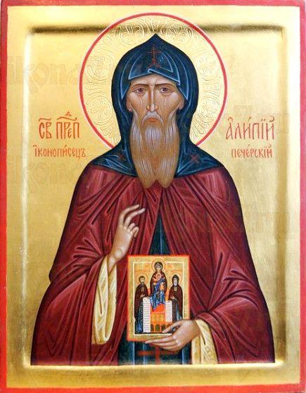 Икона Алипий Печерский (рукописная)