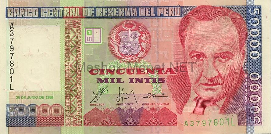 Банкнота Перу 50000 инти 1988 г