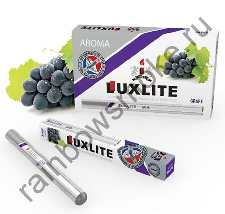 Электронная сигарета Luxlite Aroma Виноград (Grape)
