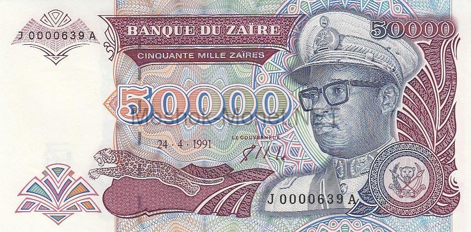 Банкнота Заир 50000 заир 1991 год