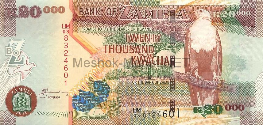 Банкнота Замбия 20 000 квача 2011 - 2012 г