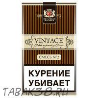 Табак трубочный Из Погара Vintage №2 40гр