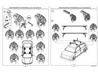 Багажник на крышу Chevrolet Orlando, Lux, аэродинамические дуги (53 мм)