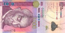 Банкнота Кабо Верде 1000 эскудо 2007 год