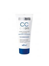 CC cream Крем тональный для лица Цветовая коррекция 30 мл