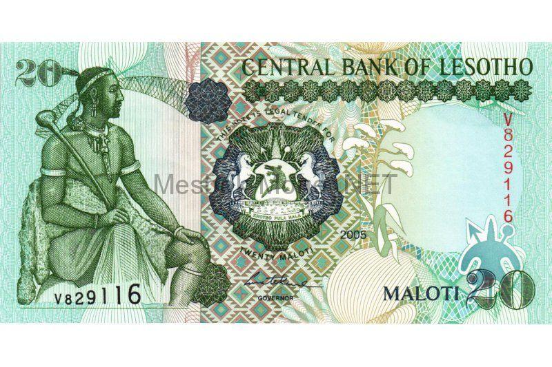 Банкнота Лесото 20 малоти 2005 год