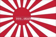 Флаг Императорского флота Японии