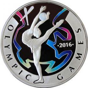 Художественная гимнастика. Олимпийские игры 2016 100 тенге Казахстан 2016