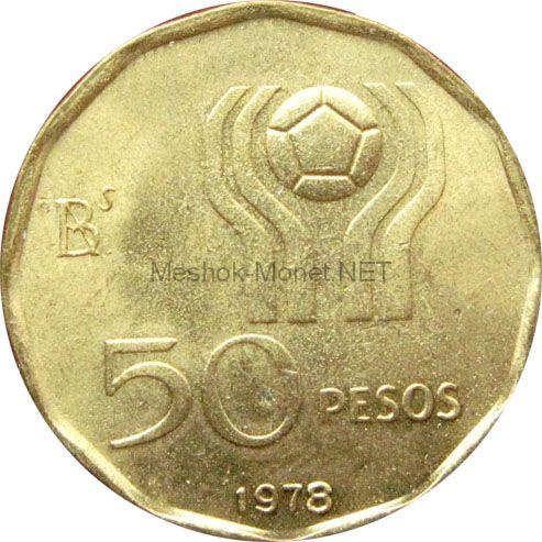 Аргентина 50 песо 1978 г. Футбол