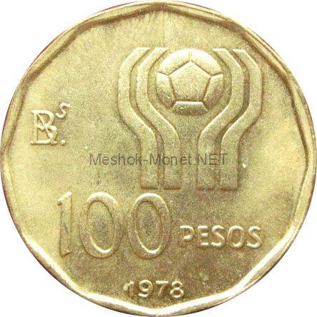 Аргентина 100 песо 1978 г. Футбол