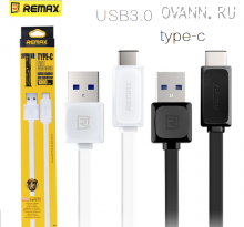 Кабель Remax RT-C1 TYPE-C Fast Data Cable