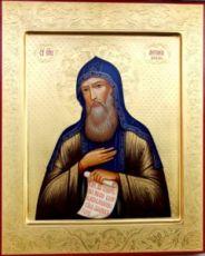 Антоний Печерский (рукописная икона)