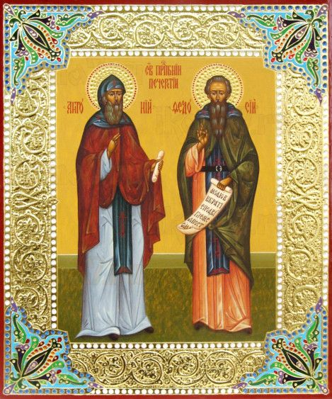 Икона Антоний и Феодосий Печерские (рукописная)