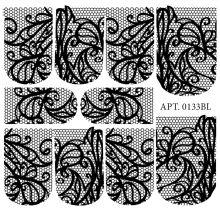 Слайдер-дизайн для ногтей № 0133