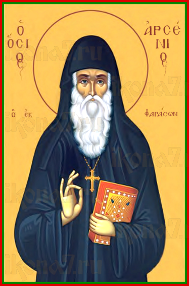 Икона Арсений Каппадокийский (рукописная)