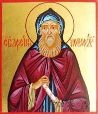 Икона Арсений Новгородский (рукописная)