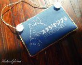 Бесплатная схема для вышивки крестом Studio Ghibli. Отшив.
