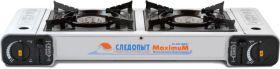 Настольная газовая плита Следопыт MAXIMUM PF-GST-DM01
