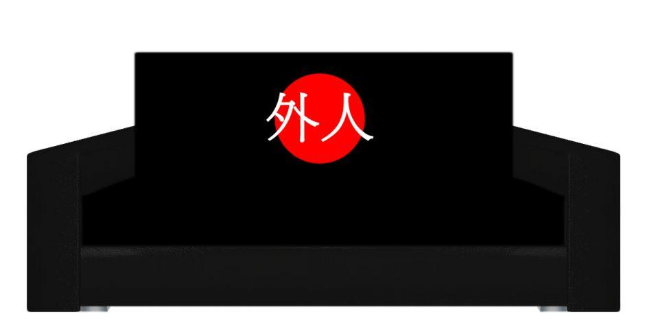 """Диван-книжка фото-принт """"Японский стиль 5"""""""