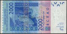 Банкнота Сенегал 2 000 франков 2003 год