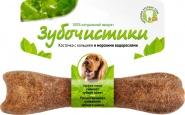 Зубочистики Косточка с кальцием со вкусом морских водорослей для средних собак (95 г)
