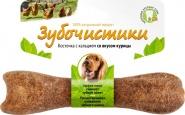 Зубочистики Косточка с кальцием со вкусом курицы для средних собак (95 г)
