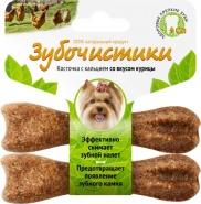 Зубочистики Косточка с кальцием со вкусом курицы для мелких собак (2*18 г)