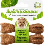 Зубочистики Косточка с кальцием со вкусом морских водорослей для мелких собак (2*18 г)