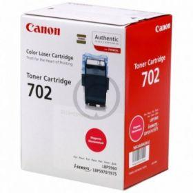 9643A004 оригинальный Картридж CANON 702M