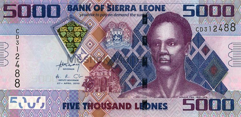 Банкнота Сьерра-Леоне 5.000 леоне 2002-06г