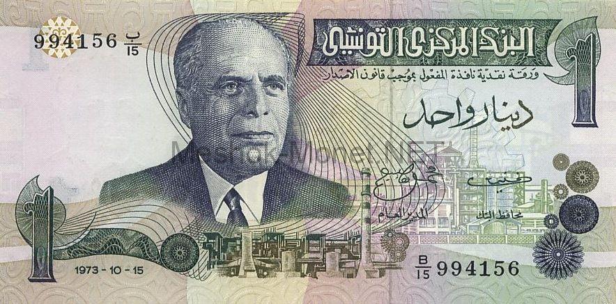 Банкнота Тунис 1 динар 1973 г