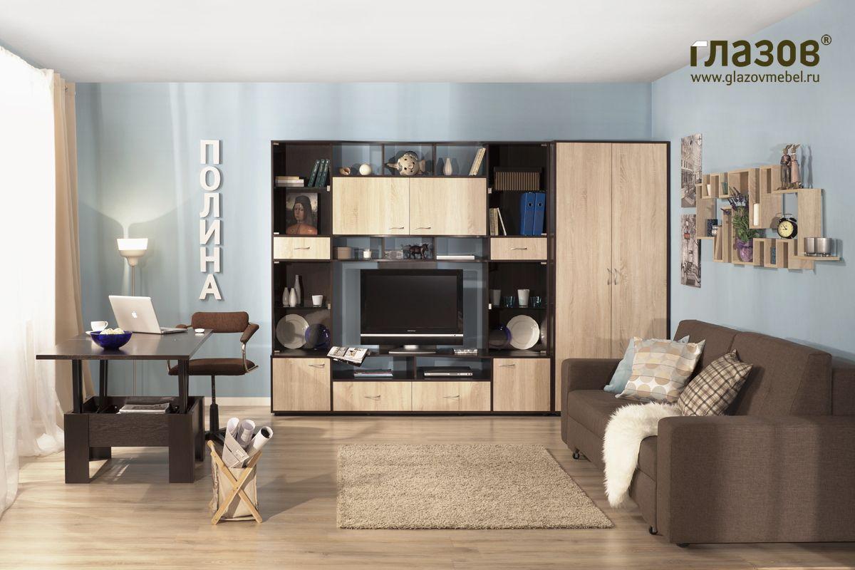 Мебель для гостиной ПОЛИНА - композиция 1