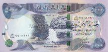 Банкнота Ирак 5000 динар 2013