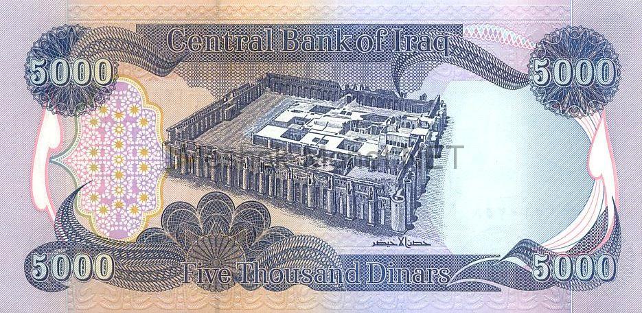 Банкнота Ирак 5000 динар 2003 год