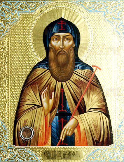 Афанасий Высоцкий, Младший (рукописная икона)