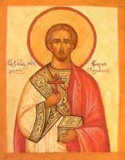 Икона Борис Семенов (рукописная)