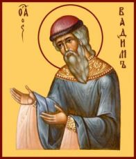 Икона Вадим Персидский (рукописная)