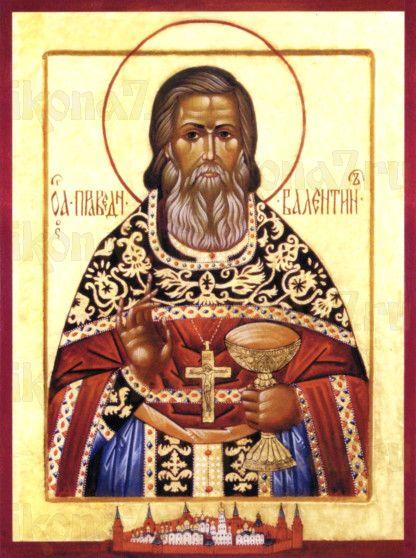 Валентин Амфитеатров (рукописная икона)