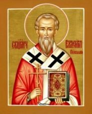 Валентин Римлянин (рукописная икона)