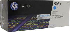 CF361X  Картридж оригинальный HP 508X High Yield Cyan LaserJet