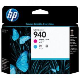 C4901A  Набор оригинальных картриджей Hewlett-Packard HP № 940 (красный и голубой)