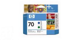C9408A  Печатающая головка  оригинальная   HP 70 Blue and Green printhead